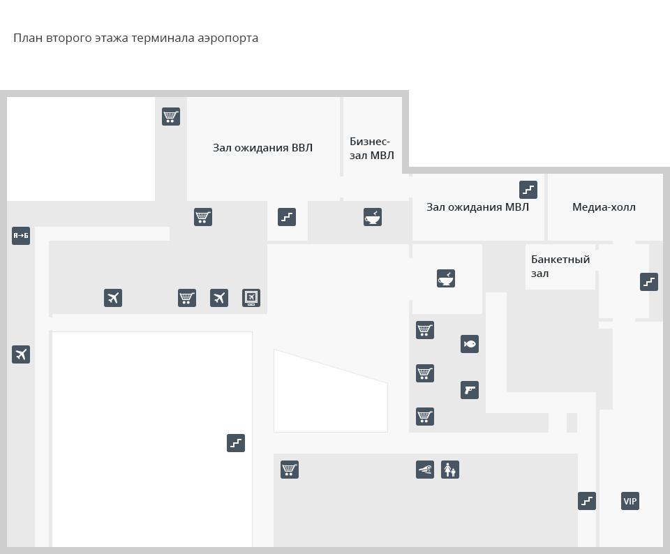 Схема терминала (второй этаж)