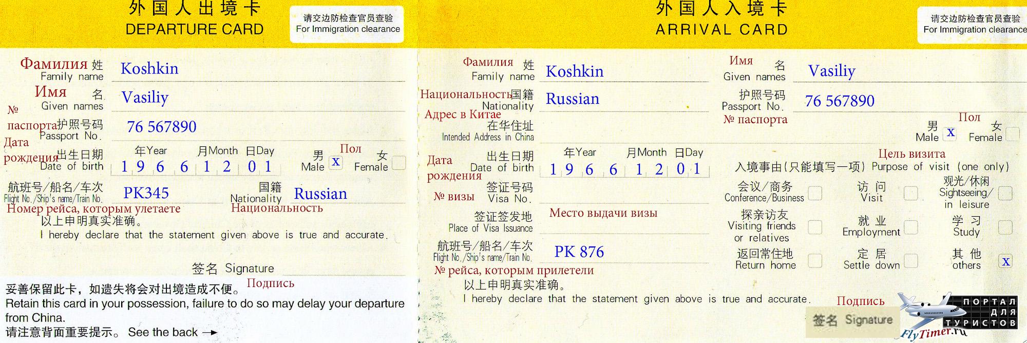 русско английский переводчик слушать онлайн