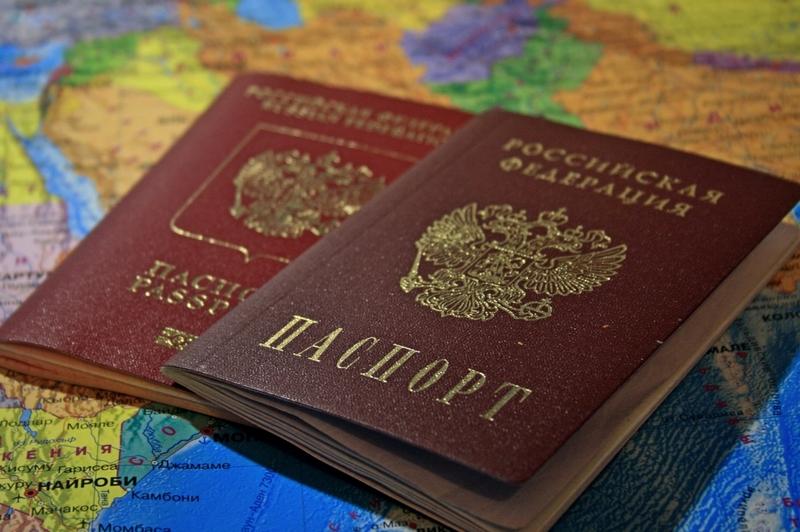 Документы для поездки за рубеж
